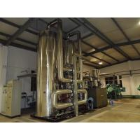 Wholesale High yield Carbon steel Air  Liquefaction Plant 200 Glass making from china suppliers