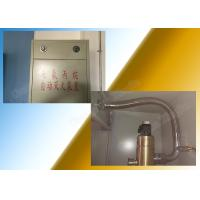 Buy cheap One Zone Fm200 Fire Suppression Systems Totally Automatic System from wholesalers