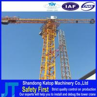 Wholesale 8T Load Capacity QTZ80-5613 Double-gyration safe tower Crane from china suppliers