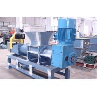 Lower Noise PE PP Film Washing Line Film Squeezer 200-1000kg/h for sale