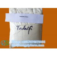 Wholesale Tadalafil Citrate Powder For Men from china suppliers
