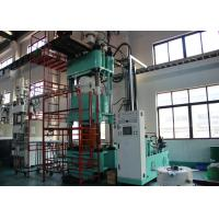 Buy cheap 4 Colume Rubber Bladder  Molding Machine 1500 Ton Easy Demolding Large Production Capacity from wholesalers
