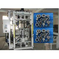 Wholesale SMT - IC - 4 Progressive Stamping Machine For Electric Motor Stator Rotor Core Assembly from china suppliers