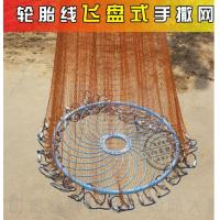 Buy cheap NEW nylon Cast Nets for sale, Throw Netting, planting nets,add frisbee ,better for catching,brown color,3 Feet -8 Feet from wholesalers