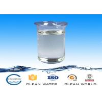 Buy cheap PH 3.0~6.0 Flocculant Textile industry Solid content 40±1%  Poly Dadmac Water treatment Medical Non flammable from Wholesalers