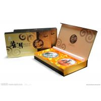 Wholesale Recycle Hand Made Custom Logo Printed Gift Boxes For Tea , Rectangular shaped from china suppliers