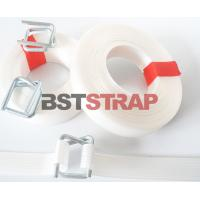 """Wholesale 13mm 1/2"""" free samples and high strength Polyester Cord Strap composite strapping with buckle from china suppliers"""