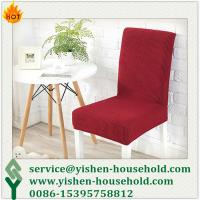 China Yishen-Household fisher price space saver high chair slip covers on sale