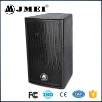 Wholesale 8 inch 80w Karaoke Loudspeaker Sound King Speaker Home Theatre Karaoke System from china suppliers