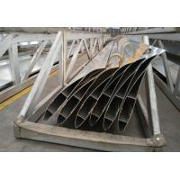 Wholesale Silvery Powder Painted Exhaust Fan Blades / Ceiling Fan Blade Profile from china suppliers