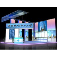 Portable Exhibition Lighting : Led lighting truss trade show displays portable