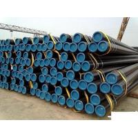 China X46N seamless steel pipes / tubes on sale