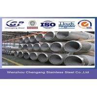 Wholesale Round Straight Seam Stainless Steel Welded Pipes Large Diameter For Fluid , Thick Wall 60mm from china suppliers