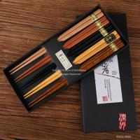 Wholesale 21cm 24cm Length Japanese Bamboo Chopsticks from china suppliers