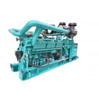 Wholesale High Power Cummins Backup Generator Set Silent With Low Fuel Consumpution from china suppliers
