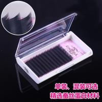 Wholesale Soft Korean Silk Eyelash Individual Extensions Natural Looking 12 Rows Per Tray from china suppliers