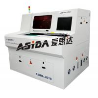 Buy cheap High Precision UV Laser Cutter AC 220V / 50Hz 2.2 KW For PCB from Wholesalers