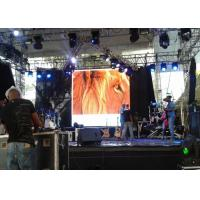 Wholesale DJ Booth Music Videos LED Wall Panel Super Slim P6.944 Indoor from china suppliers