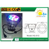 Wholesale IP68 Led Color Changing Pond Lights , Garden Fountain Lights Submersible from china suppliers