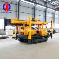 Wholesale Supply JDL-400 water-air drilling machine crawler type water well rig with multi-purpose manufacturers sell at low price from china suppliers
