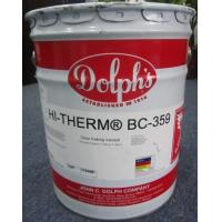 China HI-THERM®BC-359 Insulating paint for high frequency transformer on sale