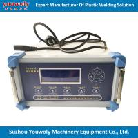 The Automobile Panel Welding by Hot Melting Machine Ultrasonic welding machine infrared welding machine