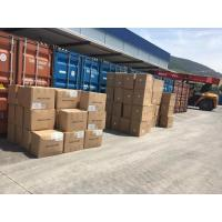 Buy cheap FBA sea shipping from China to  Amazon warehouse from wholesalers