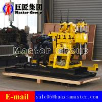 Wholesale HZ-200YY Hydraulic Rotary  Portable Rock Drilling Machine  Manufacture from china suppliers