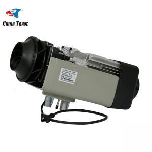 Wholesale Energy Efficient Diesel RV Heaters , Top Space Diesel Truck Engine Heaters from china suppliers