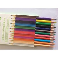 Buy cheap 12 color pencils from wholesalers
