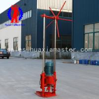 Wholesale huaxiamaster QZ-2D three phase electric sampling drilling rig borewell drilling machine price from china suppliers