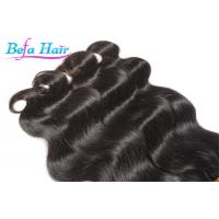 Wholesale Pure Virgin Indian Body Wave Wet And Wavy Weave Human Hair Bulk 3.3oz - 3.5oz/pcs from china suppliers