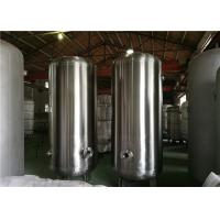 China Horizontal Pressure Vessel Design Gas Storage Tanks , Stainless Steel Pressure Tank on sale