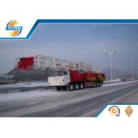 Buy cheap Truck Mounted Onshore Oilfield Workover Rig , Workover Well Drilling Equipment from Wholesalers