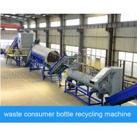 China Waste Consumer PET Bottle Recycling Machine With 300-3000kg / Hr Capacity for sale