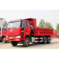 Wholesale Heavy Duty Howo A7 6x4 10 Wheel Dump Truck With Wheel Base 2900 - 5200mm from china suppliers