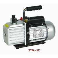 Wholesale Double Stage Vacuum Pump (2TM-1C) from china suppliers