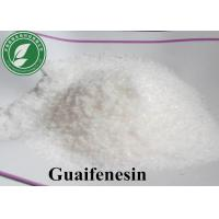 Wholesale Pharmaceutical Muscle Growth Steroids Guaifenesin For Muscle Relaxant CAS 93-14-1 from china suppliers