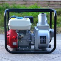 Wholesale Agricultural irrigation Portable Gasoline Water Pump 4 inch with 4 Stroke Air-cooled from china suppliers
