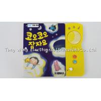Wholesale 3 Button 4 LED Module Baby Sound Books , Moon Good Night Custom sound module from china suppliers