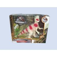 Wholesale B/ O dinosaur toys from china suppliers