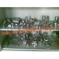 Buy cheap stainless steel casting parts from wholesalers