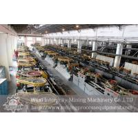 Buy cheap Mining Agitation Ore Froth Flotation Machine, Mineral Separation Equipement from Wholesalers