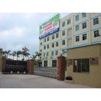 Shenzhen China Policy Plastic Packaging Co.,Ltd.