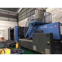 Wholesale used haitian plastic injection moulding machine 1850T from china suppliers