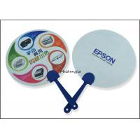 China Souvenir Personalized Plastic Hand Fans Colorful Compact Large Size PP for sale