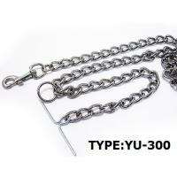 Wholesale Animal chain from china suppliers