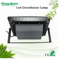 Wholesale IP65 energy saving full spectrum led grow lights 660nm 630nm 440nm 730nm 380nm from china suppliers