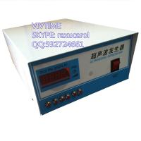 Wholesale VIVTIME Ultrasonic Medical Instrument, Ultrasonic Diagnosis Professional Equipment from china suppliers