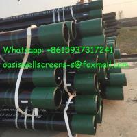 China Oil Well Drilling API 5CT K55/J55 9 5/8 Seamless Casing Pipe for sale